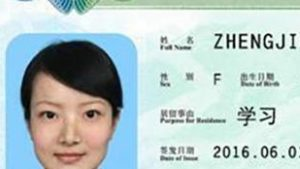 6月1日より外国人居留許可のデザイン変更