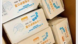 中国上海から日本へのマスク送付方法【4/10から大幅ルール改定】